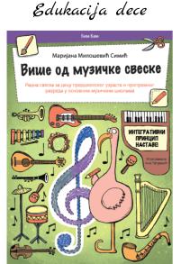 muzic48dka-stimulacija-i-edukacija-dece4.png